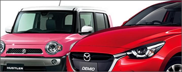 軽自動車と普通車を比較する画像